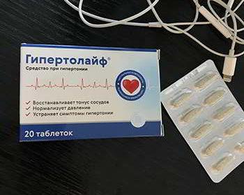 Таблетки Гипертолайф от гипертонии