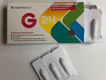 Внешний вид упаковки свечей G24 и суппозиториев.