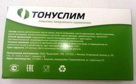 Упаковка Тонуслим для похудения с оборотной стороны.