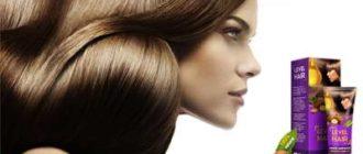 Маска Level Hair для волос.